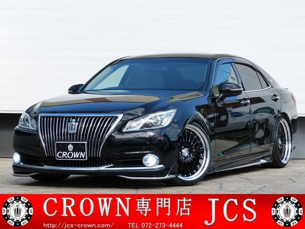 249万円 クラウン ロイヤルS MJエアロスタイル 本革 WORK LF1 20インチ TEIN車高調 モデリスタ