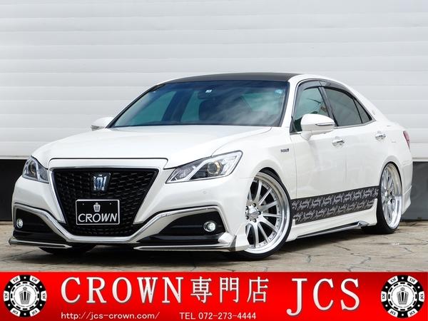 299万円 クラウンHV Jtiger22style イベントカー