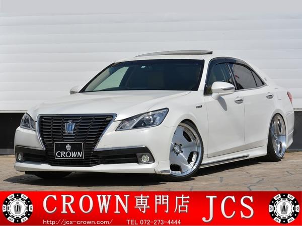 275万円 210HV ロイヤルサルーンG 本革 サンルーフ