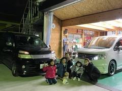 泉大津市 Y様 ホンダ ステップワゴン