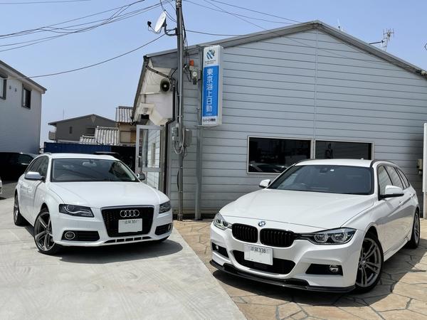 滋賀県 N様 BMW  320dツーリング スタイルエッジ