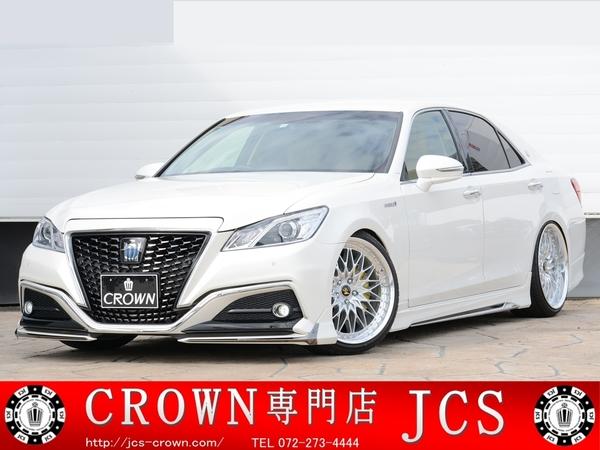 248万円 クラウン 210HV ロイヤルサルーンG Jタイガーカスタム VS-XV20インチ