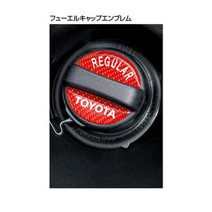 ルーミー トヨタ オリジナルアクセサリー フューエルキャップエンブレム