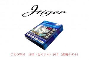 Jタイガー 無段階調整 タッチ式LEDルームランプ