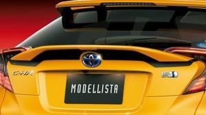 C-HR モデリスタ バックドアスポイラー
