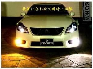 2色切替 LEDフォグランプ IPF ホワイト&イエロー