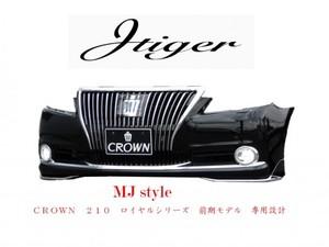 MJスタイル フロントバンパー