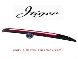 ★期間限定価格★ Jタイガー LEDトランクスポイラー 塗装済