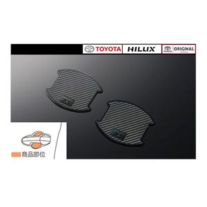 トヨタ ハイラックス GRパーツ GRドアハンドルプロテクター