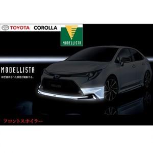 カローラ モデリスタ フロントスポイラー MODELLISTA