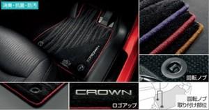 220クラウン トヨタ純正 フロアマット(カラーセレクション) 1台分