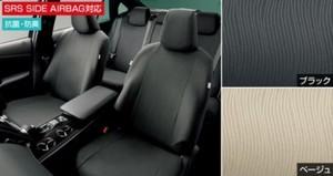 新型クラウン トヨタ純正 フルシートカバー(エクセレントタイプ) 1台分